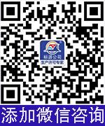 爱番番后台用微信二维码.jpg